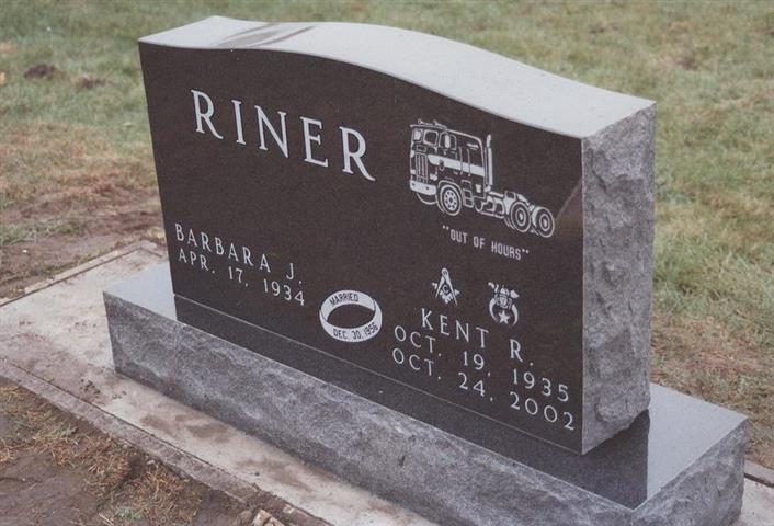 Riner Tablet